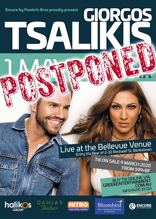 Tsalikis And Ntanta 2020 Tour – Postponed